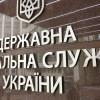 Рассмотрение жалоб в ГФС Украины по нашим клиентам