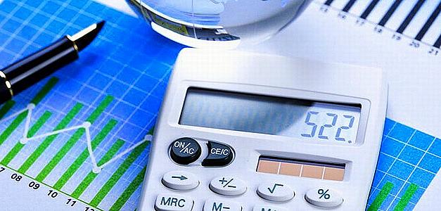 Новое в ведении бухгалтерского учёта (аутсорсинг) в Запорожье