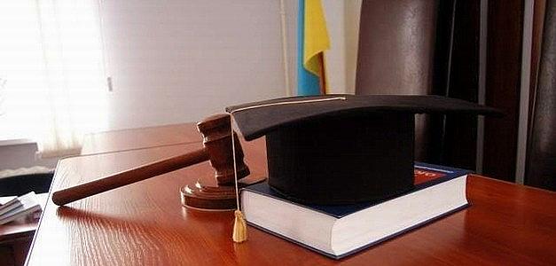 Суды с налоговой (налоговые споры) в Запорожье
