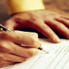 Публикация нового закона