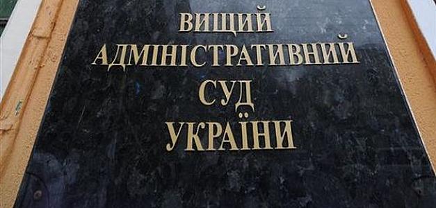 Отмена налогового уведомления-решения на сумму около 400 тыс. грн