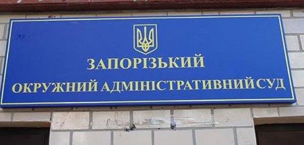 Суд Украины принял окончательное решение в пользу налогоплательщика