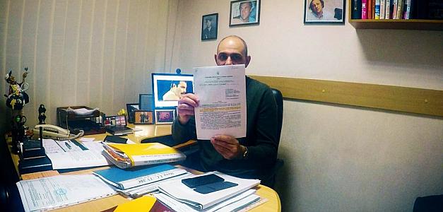 Позитивное решение по жалобе в ГФС Украины