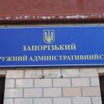 Административный суд принял решение в пользу налогоплательщика
